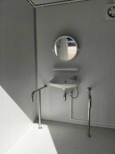 ห้องน้ำคนพิการ